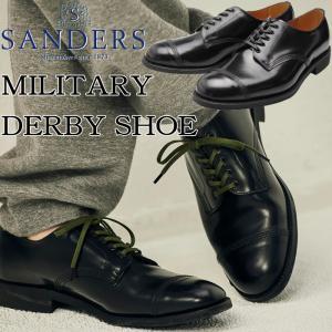 サンダース ミリタリーダービー SANDERS 1128 ブラック MILITARY DERBY S...