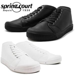 SPRING COURT B2N-V5 B2S-V5 B2 CLASSIC LEATHER MIDCUT スプリングコート スニーカー メンズ レディース 〔ブラック/ホワイト〕 レザー 本革 ミッドカット footmonkey