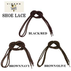 ヴァイバーグ シューレース  VIBERG BOOTS SHOE LACE 純正 靴ひも 正規品 紐 105cm 135cm シューズ ブーツ|footmonkey