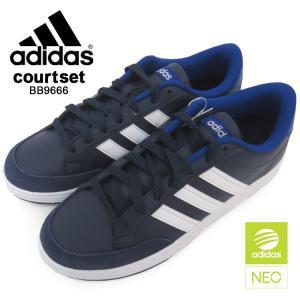 スニーカー アディダス ネオ adidas neo メンズ COURTSET BB9666 コート ジョギング スポーツ 通学  国内正規品|footone