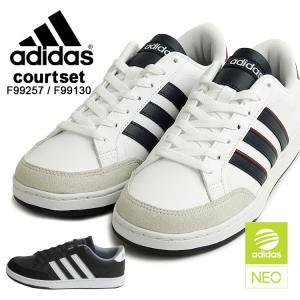 スニーカー アディダス ネオ adidas neo メンズ COURTSET F99257 F99130 コート ジョギング スポーツ 通学 国内正規品|footone