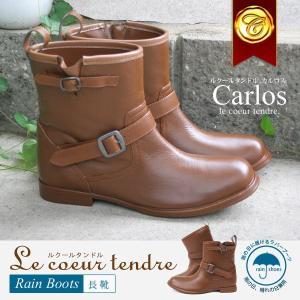 レインブーツ レインシューズ 長靴 ショートエンジニアレインブーツ le coeur tendre. carlos カルロス