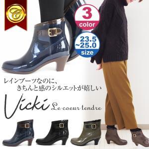 長靴 レインブーツ レインシューズ レディース きれいめ ベルト 美脚 通勤 ショート丈 防水 雨靴 梅雨対策 23.5cm〜25.0cm ゆうパケット非対応