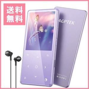 AGPTEK MP3プレーヤー MP3プレイヤー パープル Bluetooth 5.0 内蔵スピーカ...