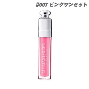 promo code 572f5 727e9 クリスチャンディオール リップグロス Christian Dior アディクト リップ マキシマイザー #007 ピンクサンセット 6ml