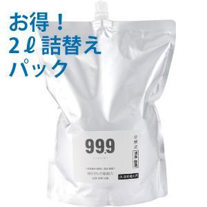 99.9キュキュッキュ 除菌消臭 2L詰替え用|for-tune-shop