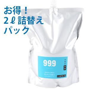 99.9 キュキュッキュ 洗浄  2L詰め替え用|for-tune-shop