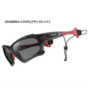 720armour APA6880A Goblin 偏光レンズ 100%UVプロテクション for-tune-shop