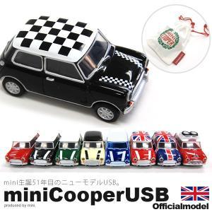 【送料無料】1/51スケール ミニクーパーUSB mini cooper オフィシャル|foranew