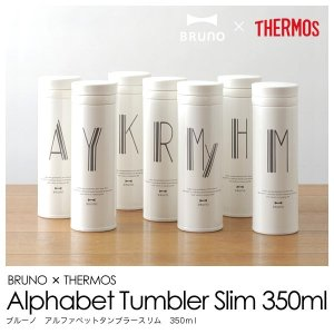 【あすつく 送料無料】ブルーノ×サーモス アルファベットタンブラー スリム 350ml BRUNO×THERMOS Alphabet Tumbler Slim 350 マグボトル 直飲みタイプ