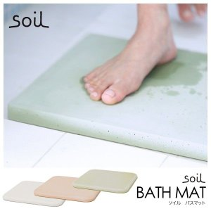 バスマット ソイル soil bath mat B137 珪藻土 吸水性 送料無料 ポイント10倍|foranew