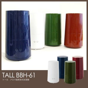 Tall トール BBH-61 アロマ超音波式加湿器  阪和|foranew