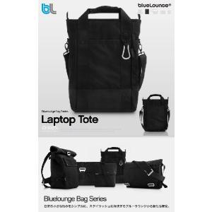 トートバッグ Lサイズ Blue lounge bag tote bag 肩掛けバッグ 手提げバッグ ビジネスバッグ ブルーラウンジ 送料無料 foranew