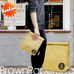 ランチバッグ ブラウンペーパーバッグ(BROWN PAPER BAG) お弁当バッグ 保温・保冷 タイベック Luckies UK|foranew