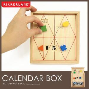 キッカーランド カレンダー CALENDAR BOX カレンダーボックス 木製 KIKKERLAND|foranew