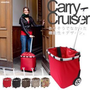 ライゼンタール社製 CARRRY CRUISER キャリークルーザー foranew