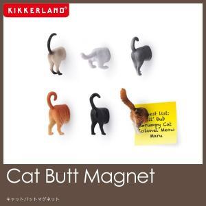 キッカーランド マグネット Cat Butt Magnet キャットバットマグネット ねこ|foranew