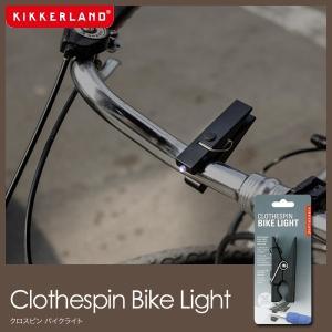 クロスピン バイクライト|foranew
