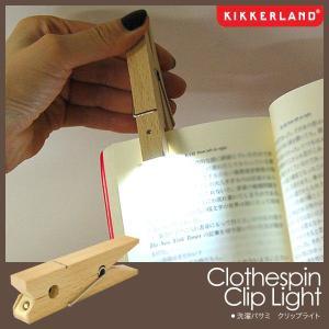 キッカーランド  クリップライト 洗濯バサミ クリップライト Clothes pin Clip Light テーブルランプ KIKKERLAND|foranew