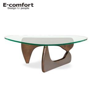 イーコンフォート ノグチテーブル イサムノグチデザイン ジェネリックプロダクツ(E-comfort Noguchi Table) E-comfort foranew
