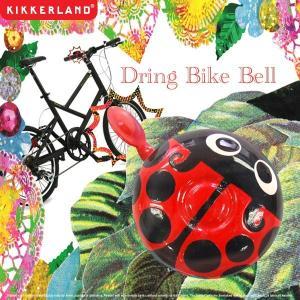 キッカーランド 自転車用ベル Dring Dring Bike Bell バイクベル ドリンドリン ハンドルバー用ベル kikkerland|foranew