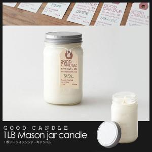 メイソンジャー キャンドル good candle 1LB Mason jar candle グッドキャンドル ソイキャンドル ブルックリン|foranew