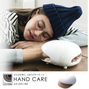 パソコン疲れやスマホ疲れ、はたまた家事疲れに。手のひらだけでなく指1本1本まで包む、グローブ型のハン...