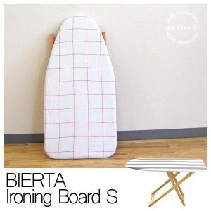 BIERTA(ビエルタ)Sサイズ 【あすつく・送料無料】アイロン台 スタンド式 木製 ビエルタアイロンボード 高さ調整可能|foranew