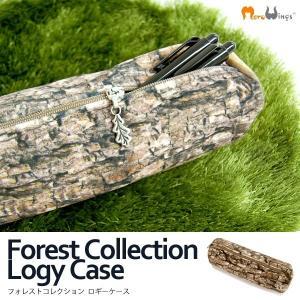 ペンケース コスメポーチ Forest Collection Loggy Case フォレストコレクション ロギーケース merowings|foranew