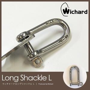 カラビナ シャックル wichard long shackle L ロングシャックル L カラビナ メール便OK|foranew