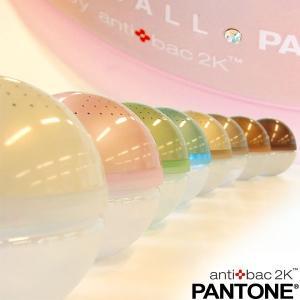 マジックボール パントーン PANTONE Lサイズ 旧タイプ  ポイント15倍♪ (パントン 空気洗浄機 空気清浄機)おためしソリューションつき。|foranew