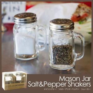 メイソンジャー ソルトアンドペッパー 塩コショウ入れ  Mason Jar Salt&Pepper Shakers 調味料入れ スパイス ガラス製 kikkerland|foranew