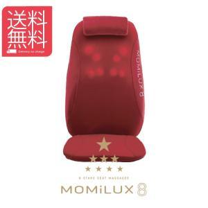 MOMIラックス8 MOMILUX8 モミラックス8 DMS-1501 シートマッサージャー マッサージ器|foranew