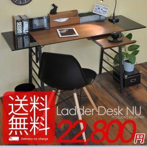 ラダーデスク nu-001 Ladder Desk テーブル 机 ワークデスク JKPLAN 送料無料 foranew