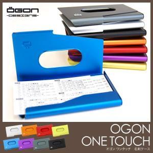 名刺入れ OGON ONE TOUCH(オゴン ワンタッチ) カードホルダー カードケース OGON DESIGNS|foranew
