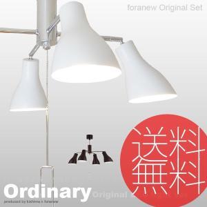 ペンダントライト ORDINARY オーディナリー LED電球セット CC-40140 ホワイト ブラウン|foranew