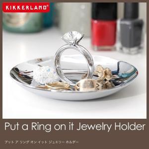 キッカーランド アクセサリートレー Put a Ring on it Jewelry Holder プット ア リング オン イット ジュエリー ホルダ|foranew