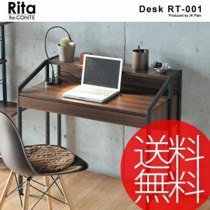 ワークデスク Rita(リタ) RT-001 机  稼働デスク デスク ウッドデスク 木製 Re・CONTE foranew