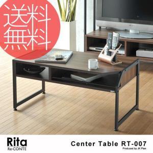 センターテーブルRita(リタ) RT-007  コーヒーテーブル リビングテーブル 木製 Re・CONTE foranew
