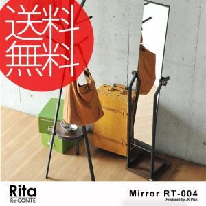 完売しました スタンドミラー rita-004 リタ ミラー 鏡 床置き 姿見 全身鏡|foranew