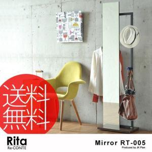 スタンドミラー rita-005 リタ ミラーハンガー 鏡 床置き 姿見 全身鏡|foranew