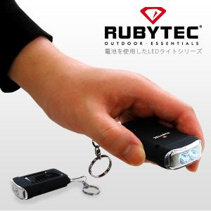 ソーラーライト RUBYTEC BURU/ LED light (エルイーディーライト ブル) 携帯 太陽電池|foranew