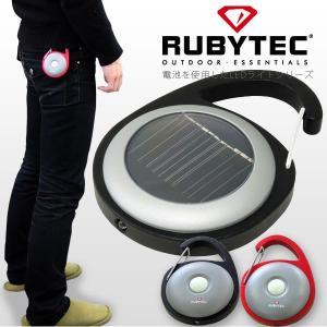 ソーラーライト RUBYTEC TORI / LED light (エルイーディーライト) 携帯 太陽電池|foranew