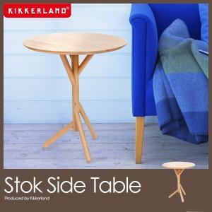 キッカーランド サイドテーブル stok side table ストックサイドテーブル 木製 キッカーランド kikkerland foranew