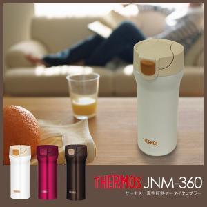 サーモス 水筒 真空断熱ケータイタンブラー 直飲みタイプ 360ml thermos-jnm360 サーモスタンブラー