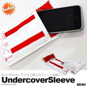 デジカメケース UnderCoverSleeve MINI (アンダーカバースリーブミニ) ノートパソコン iPad|foranew