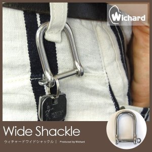 カラビナ シャックル wichard wide shackle ワイドシャックル キーリング フランス製 ウィチャード社 カラビナ メール便OK|foranew
