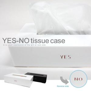 YES NO tissue case (イエスノーティッシュケース) foranew