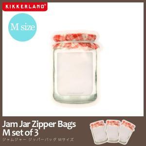 【ネコポス200円】ジッパーバッグ JAM JAR M 17...