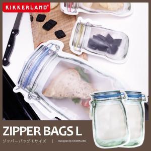 キッカーランド  ジッパーバッグ L zipper bags L kikkerland 【メール便80円 2点で送料無料 】